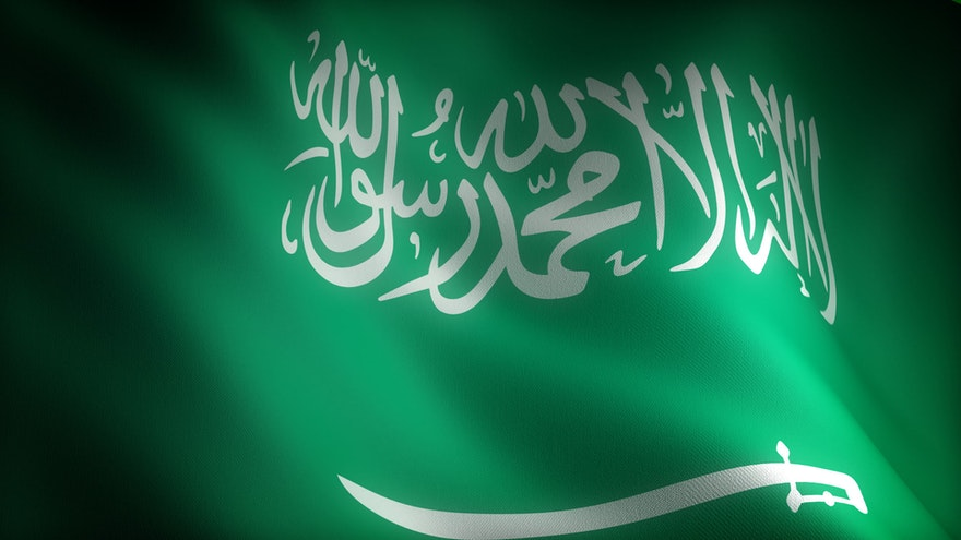 Saudi National Day: A Fresh Green Display of Patriotism