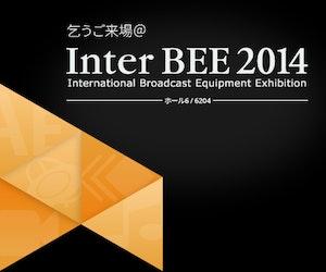 Banner-InterBee-141112-JAP-450x375