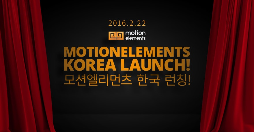 MotionElements Official Launches in Korea