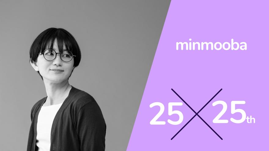 #25『AEは動くIllustrator』- 映像系クリエイター minmooba